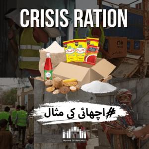 Crisis Ration