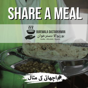 Share A Meal!
